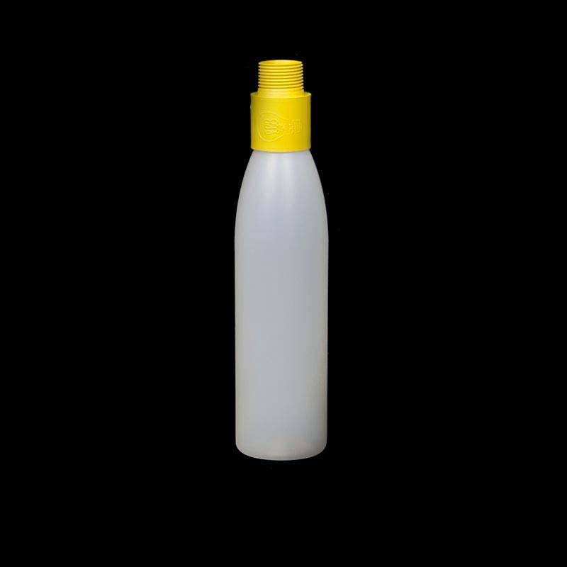 Mini opaque yellow bottle